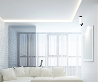 Directional Home Lighting
